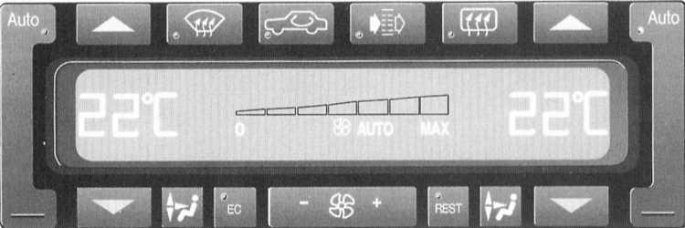 мерседес w210 кнопка ec